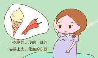 孕妇不能吃哪些食物 要注意以下六种食物