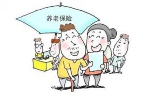 山东滨州企业职工基本养老保险关系转移操作流程 要怎么办理呢?