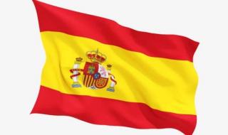 西班牙留学政策 请大家掌握好