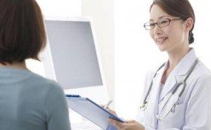 做一个妇科体检多少钱