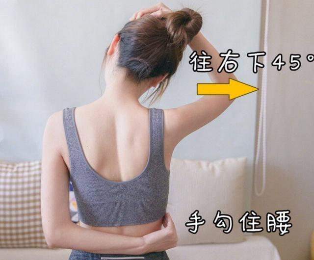 看一个女生有没有气质 改善驼背的动作和有效方法