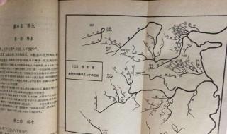 中国第一篇区域地理著作是 作者是谁