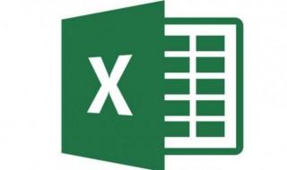 如何修复损坏的excel文档? 修复损坏的excel文档的方法