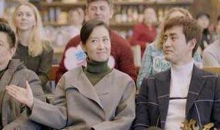 魏晓丹认亲是第几集 魏晓丹哪一集上节目认亲的?