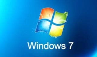 win7如何卸载软件 这些基本的要知道