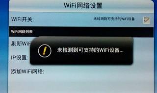 手机wifi连接上不能上网怎么办 电脑连接WiFi后无法上网解决方案