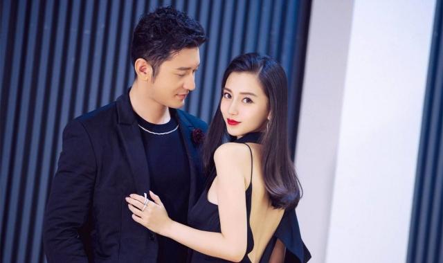 黄晓明疑表示婚变:除了亲情所有感情都会变