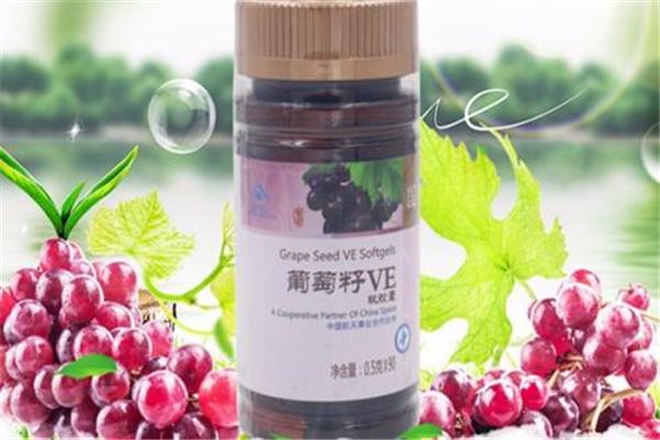 葡萄籽好处 吴昕吃的葡萄籽品牌是什么?