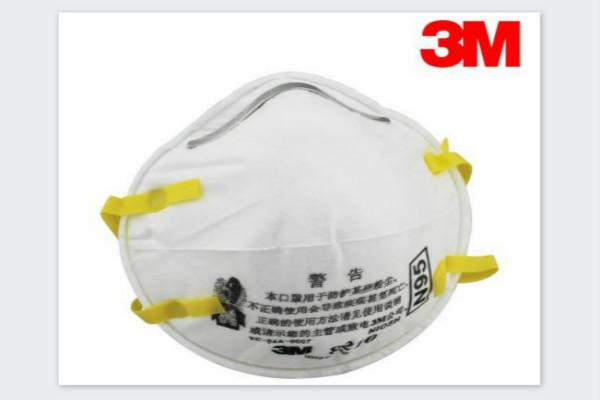n95口罩和kn95口罩有啥区别区别 N95口罩和Kn95口罩有区别吗?