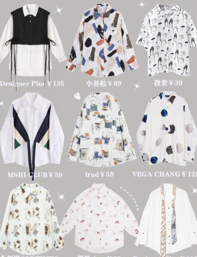 要说哪一件衣服最适合春天 春天穿什么衬衫好看?