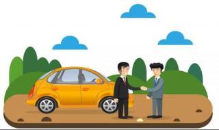 车险有哪些险种 车险分类