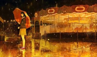 雨后的小故事有什么 是怎么讲述的