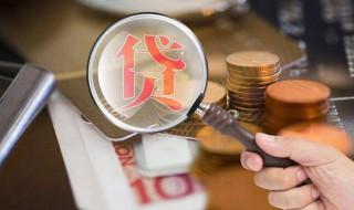 大学生创业贷款条件 大学生创业贷款资料