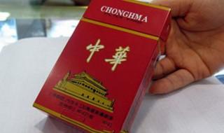 华子是什么烟 哪种烟是华子