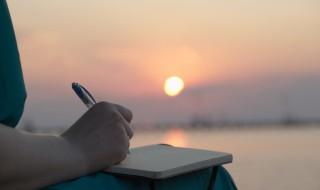 关于生活的经典语录 关于生活有哪些经典句子