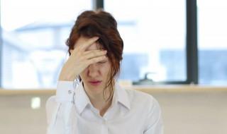 心理减压实用技巧 怎么给自己减压