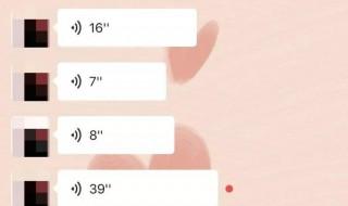 高情商谈微信聊天 高情商谈微信聊天方法介绍
