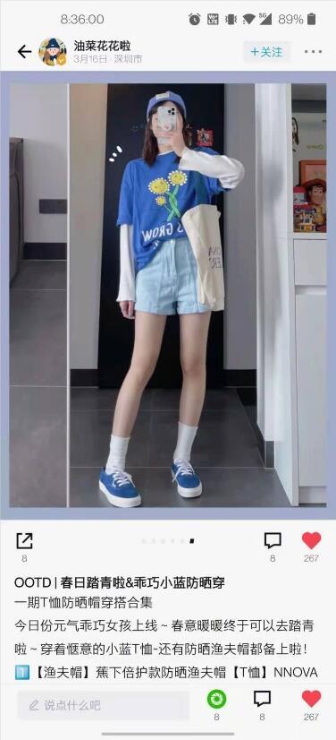 2021年春季出行怎么穿 来得物Get潮流时尚穿搭
