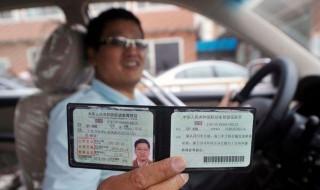 换驾驶证可以提前多久 能提前多长时间换证