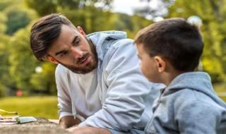 最具效的教子方法 最具效的教子方法有哪些