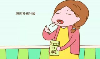 叶酸怎么吃才正确 怀孕为什么要吃叶酸