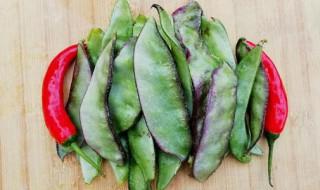 晒干的梅豆如何做好吃 晒干的梅豆如何做好吃