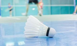 打羽毛球的好处和坏处 打羽毛球的好处有哪些