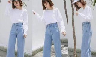 夏天浅蓝色牛仔裤怎么搭配 蓝色服装的说明