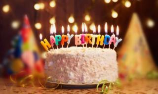 祝老板生日快乐的句子 关于祝老板生日快乐的句子