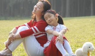 做母亲的感受短语 做母亲的感受说说
