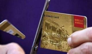 银行卡异地可以注销吗 不用的银行卡要注销吗
