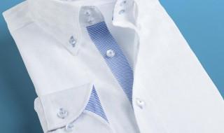 白衬衣怎么清洗才能干净 怎么清洗白衬衣才能干净