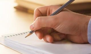 给女朋友的情书520字 520字给女朋友的情书
