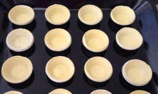 手工蛋挞酥皮的做法 如何做手工蛋挞酥皮