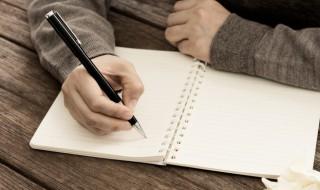 2021离婚协议书正版 离婚协议书标准版范文模板范本