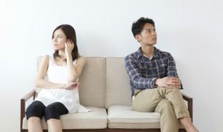 2021年离婚协议最新模板 2021年最新离婚协议模板