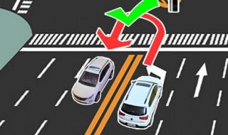 跨车道掉头正确方法 跨车道掉头的方法